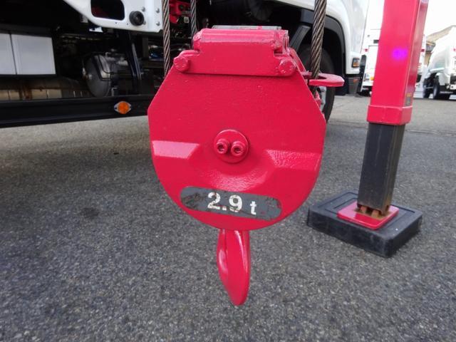 4段クレーン付 ラジコン デジタル荷重計 古河ユニック URU374RKK 標準 ベッド付 2.7トン積み(19枚目)