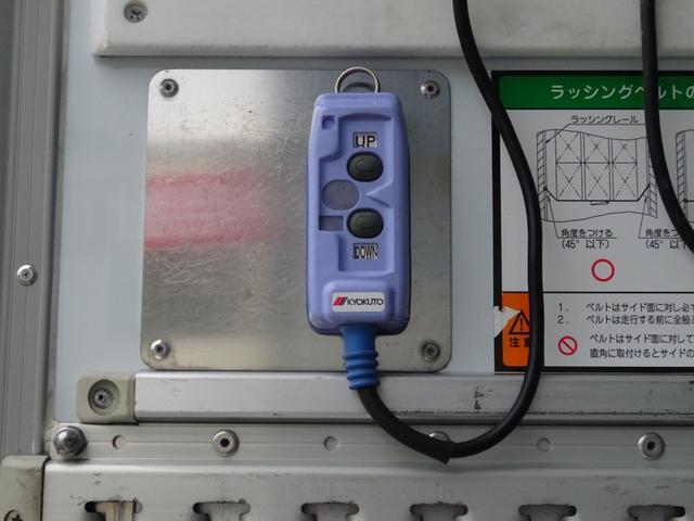 低温冷凍車 -30℃設定 床下格納ゲート 左片開き扉 ワイド ベッド付 2450kg積載(22枚目)