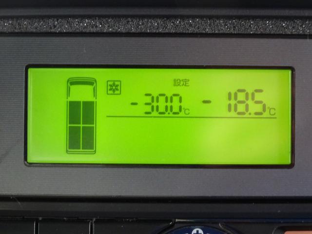 低温冷凍車 -30℃設定 床下格納ゲート 左片開き扉 ワイド ベッド付 2450kg積載(54枚目)