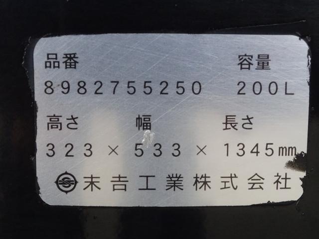 低温冷凍車 -30℃設定 床下格納ゲート 左片開き扉 ワイド ベッド付 2450kg積載(69枚目)