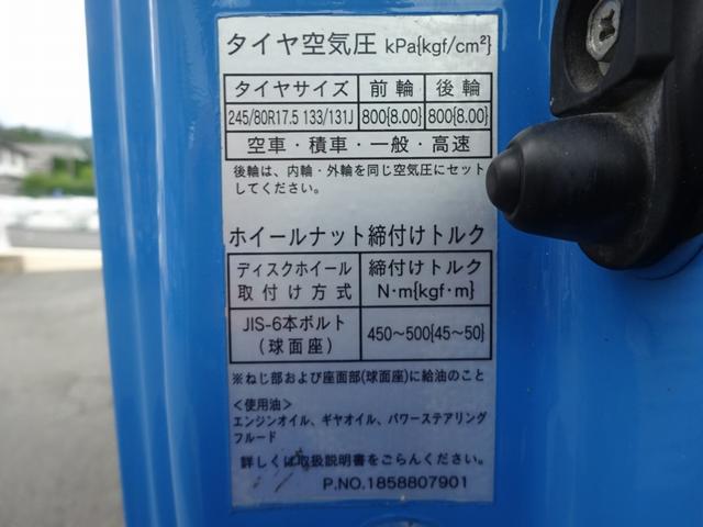 増トン プレス式パッカー 計量器付 10.2m3 新明和 G-PX 連続積込 汚水タンク無し 標準幅 4350kg積載(78枚目)