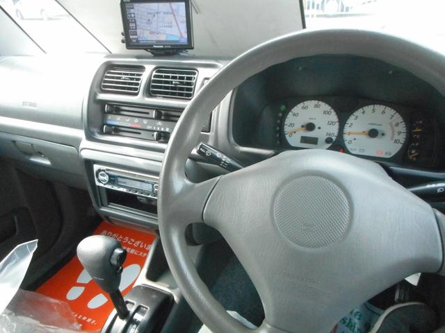 ワイルドウインド 4WD ターボ アルミ ナビTV CD(7枚目)