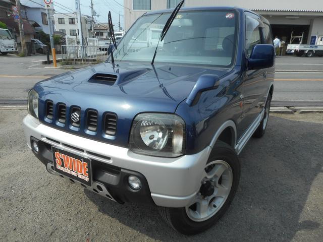 ワイルドウインド 4WD ターボ アルミ ナビTV CD(14枚目)