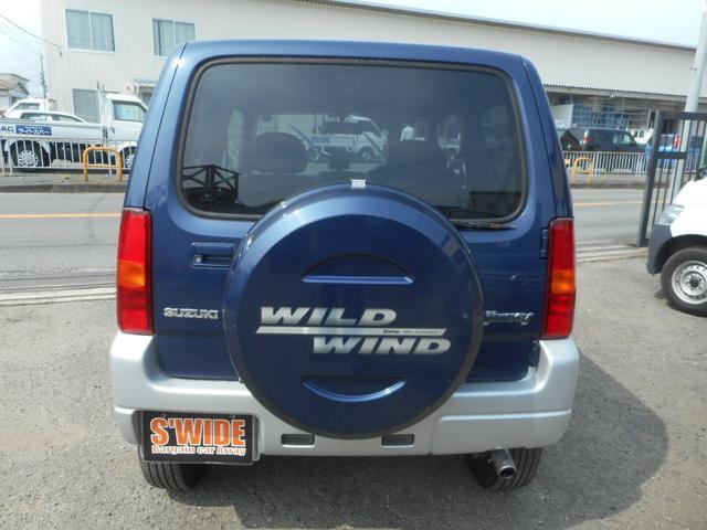 ワイルドウインド 4WD ターボ アルミ ナビTV CD(18枚目)