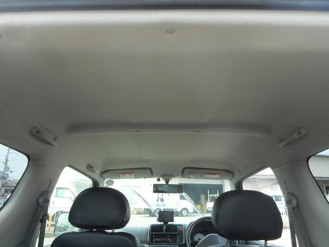 ワイルドウインド 4WD ターボ アルミ ナビTV CD(21枚目)