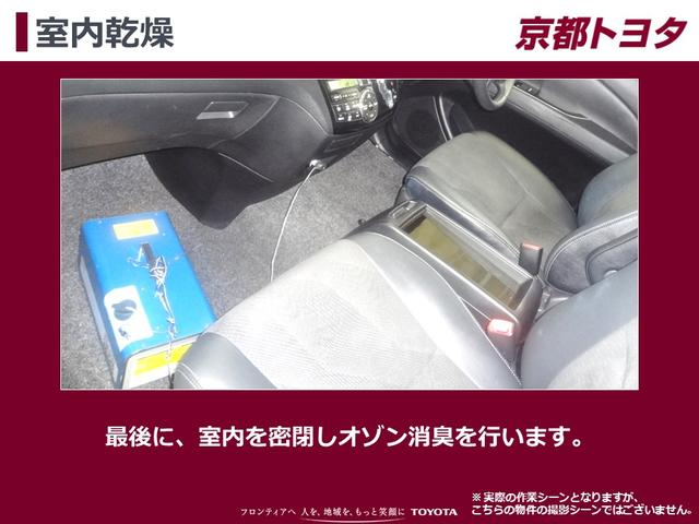 「トヨタ」「ブレイド」「コンパクトカー」「京都府」の中古車37