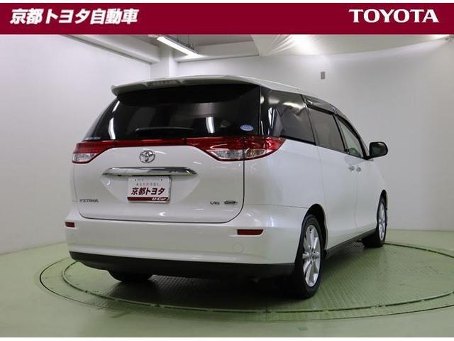 「トヨタ」「エスティマ」「ミニバン・ワンボックス」「京都府」の中古車3