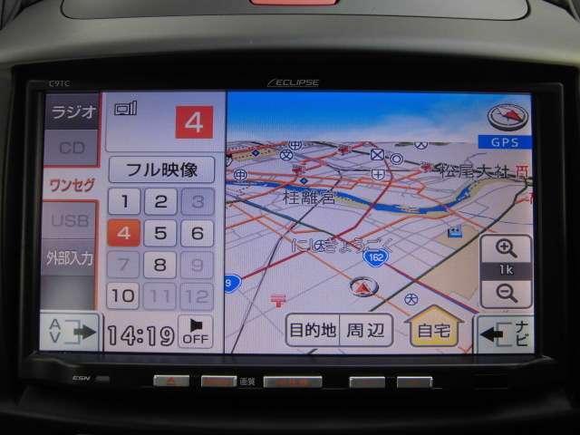 マツダ デミオ 1.3 13C-V スマートエディション ワンオーナー ナビ