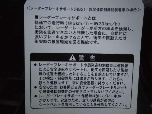 660 GL 社用車(11枚目)