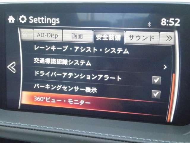 2.5 25S Lパッケージ 試乗車 革 シートエアコン B(5枚目)