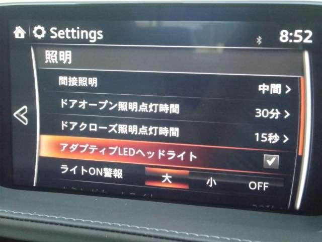 2.5 25S Lパッケージ 試乗車 革 シートエアコン B(6枚目)