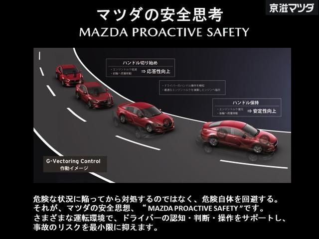 「マツダ」「CX-5」「SUV・クロカン」「京都府」の中古車23
