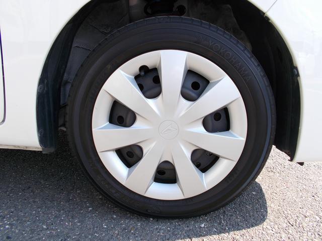 タイヤの溝もきちんと残っております。