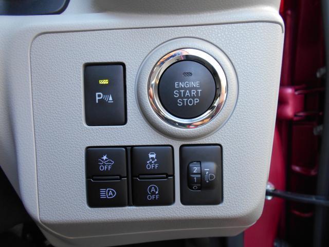 電子カードキーを携帯していれば、ブレーキを踏みながらボタンを押すだけでエンジンの始動が手軽に、スマートに行なえます!