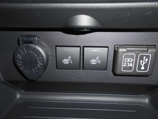 シートヒーター付き!冬も暖かなシートで快適!