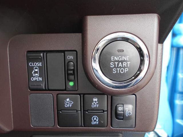 片側電動スライドドアです!運転席側からや鍵からでも開閉ができます☆電子カードキーを携帯していれば、ブレーキを踏みながらボタンを押すだけでエンジンの始動が手軽に、スマートに行なえます!