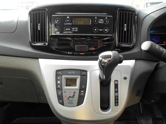 G SA CDチューナー カーペットマット バイザー アイドリングストップ スマートアシスト キーフリーシステム プッシュボタンエンジンスタート オートエアコン アルミホイール 運転席・助手席エアバッグ(3枚目)