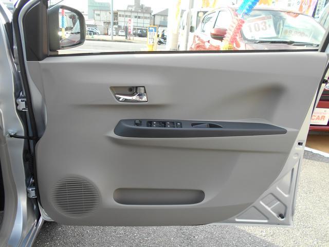 G SA CDチューナー カーペットマット バイザー アイドリングストップ スマートアシスト キーフリーシステム プッシュボタンエンジンスタート オートエアコン アルミホイール 運転席・助手席エアバッグ(36枚目)