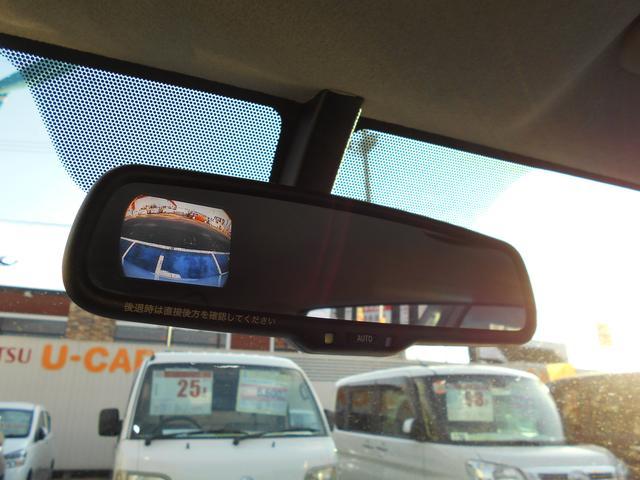 ココアプラスG ナビ カーペットマット バイザー バックカメラ 電動格納式ドアミラー オートエアコン ルーフレール フォグランプ キーフリーシステム パワステ パワーウインド 運転席・助手席エアバッグ(9枚目)