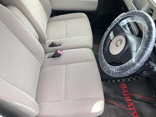 ココアX メモリーナビ バックカメラ ETC キーフリーシステム オートエアコン ベンチシート カーペットマット ホイールキャップ フォグランプ パールホワイト 電動格納式ドアミラー ワンセグチューナー ABS(13枚目)