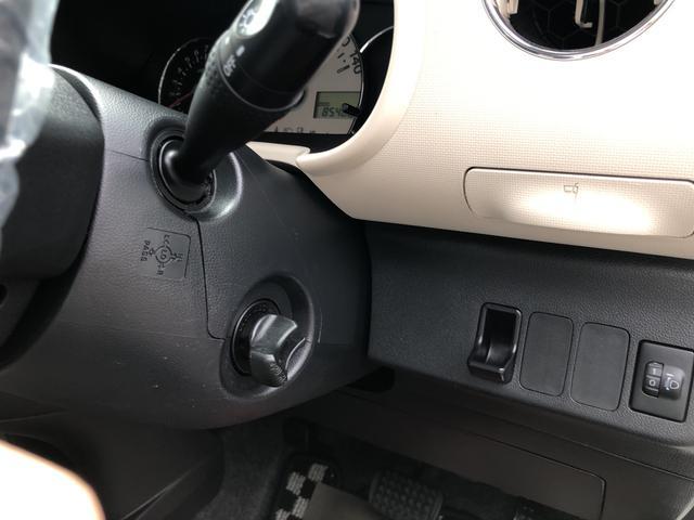 ココアX メモリーナビ バックカメラ ETC キーフリーシステム オートエアコン ベンチシート カーペットマット ホイールキャップ フォグランプ パールホワイト 電動格納式ドアミラー ワンセグチューナー ABS(21枚目)