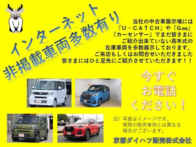 13C-V スマートエディションII ナビ ETC ワンセグTV(5枚目)