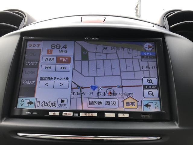 13C-V スマートエディションII ナビ ETC ワンセグTV(17枚目)