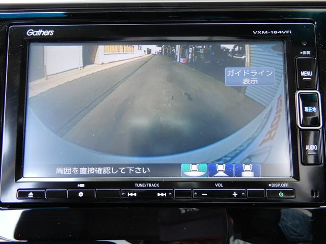 L ホンダセンシング 当社デモカーナビRカメラETCフルセグ(4枚目)