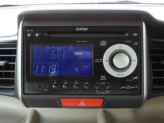 G・Lパッケージ ETC CD HIDライト ワンオーナー 左側電動スライドドア スマートキー アルミホイール(3枚目)