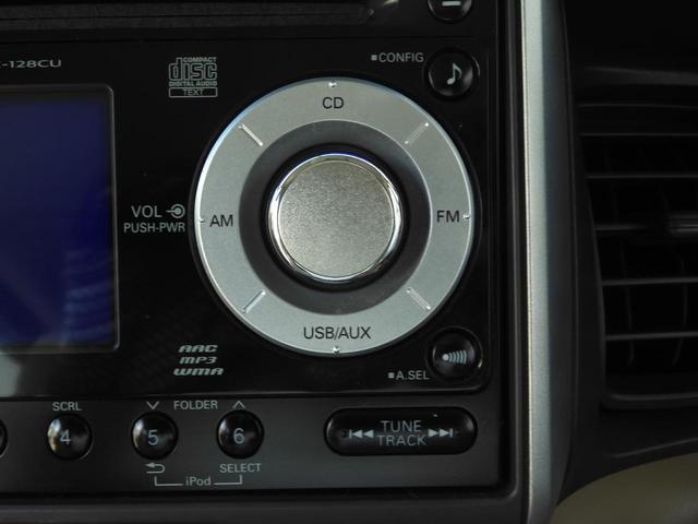 G・Lパッケージ ETC CD HIDライト ワンオーナー 左側電動スライドドア スマートキー アルミホイール(38枚目)