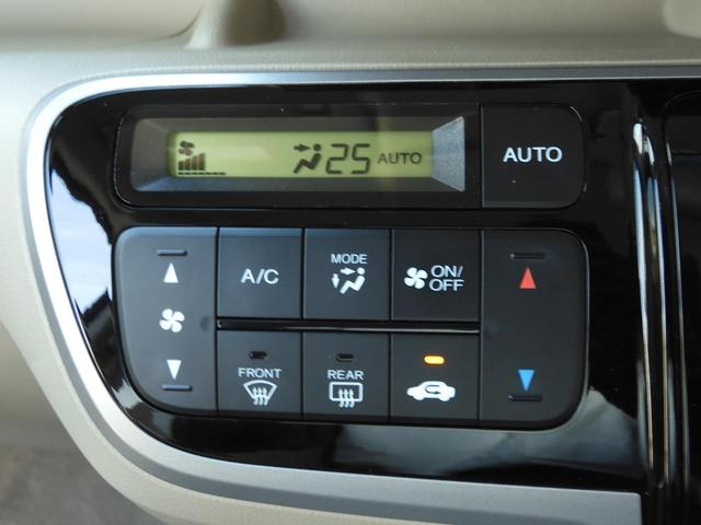G・Lパッケージ ETC CD HIDライト ワンオーナー 左側電動スライドドア スマートキー アルミホイール(39枚目)
