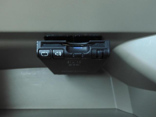 G・Lパッケージ ETC CD HIDライト ワンオーナー 左側電動スライドドア スマートキー アルミホイール(40枚目)
