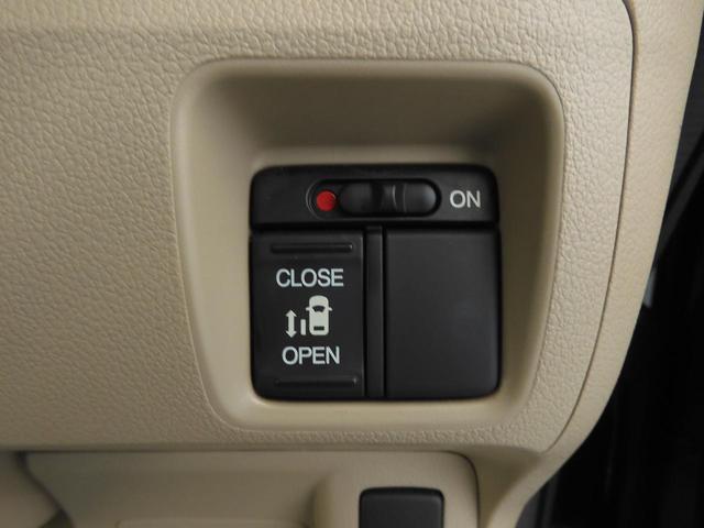G・Lパッケージ ETC CD HIDライト ワンオーナー 左側電動スライドドア スマートキー アルミホイール(44枚目)