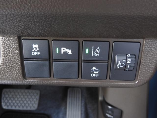 Lホンダセンシング 当社デモカー メモリーナビ リアカメラ フルセグTV ETC サイドエアバック スマートキー シートヒーター(41枚目)