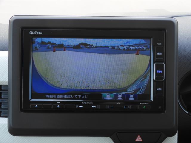Lホンダセンシング 当社デモカー メモリーナビ リアカメラ フルセグTV ETC サイドエアバック スマートキー シートヒーター(50枚目)