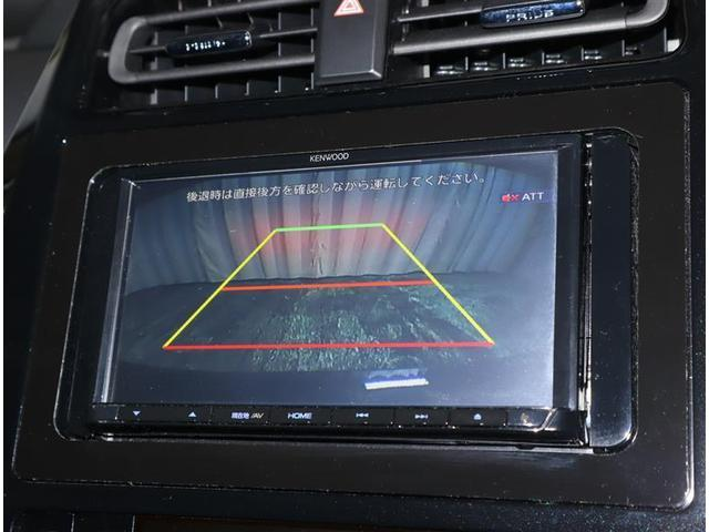S メモリーナビ ミュージックプレイヤー接続可 バックカメラ 衝突被害軽減システム ETC LEDヘッドランプ(9枚目)