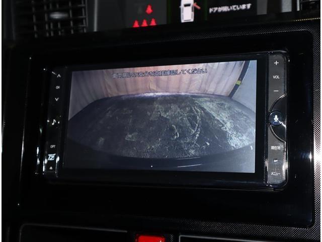 G S フルセグ メモリーナビ DVD再生 バックカメラ 衝突被害軽減システム 両側電動スライド ワンオーナー 記録簿 アイドリングストップ(9枚目)