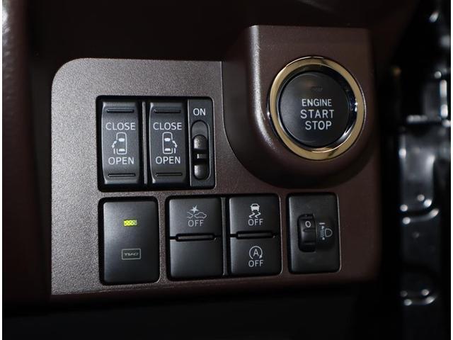 G S フルセグ メモリーナビ DVD再生 バックカメラ 衝突被害軽減システム 両側電動スライド ワンオーナー 記録簿 アイドリングストップ(13枚目)