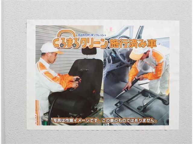 G S フルセグ メモリーナビ DVD再生 バックカメラ 衝突被害軽減システム 両側電動スライド ワンオーナー 記録簿 アイドリングストップ(20枚目)