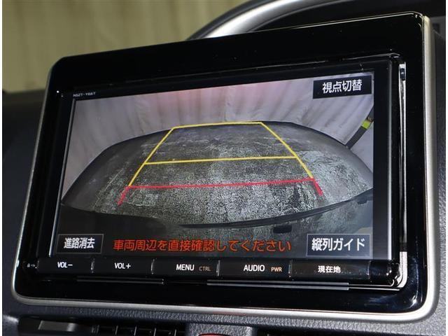 ZS 煌 フルセグ DVD再生 後席モニター バックカメラ 衝突被害軽減システム 両側電動スライド LEDヘッドランプ ウオークスルー 乗車定員7人 3列シート ワンオーナー フルエアロ アイドリングストップ(11枚目)