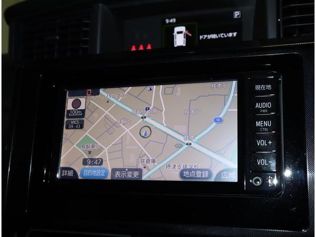 G S ワンセグ メモリーナビ ミュージックプレイヤー接続可 衝突被害軽減システム 両側電動スライド ワンオーナー 記録簿 アイドリングストップ(9枚目)