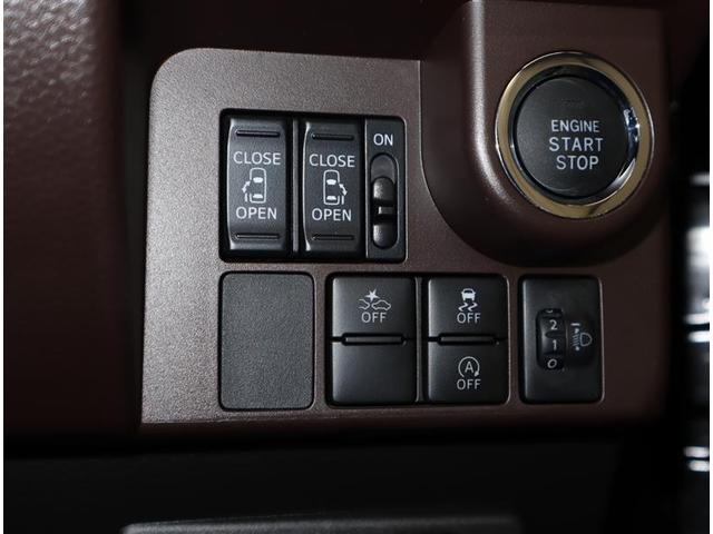 G S ワンセグ メモリーナビ ミュージックプレイヤー接続可 衝突被害軽減システム 両側電動スライド ワンオーナー 記録簿 アイドリングストップ(12枚目)