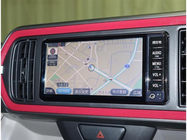 モーダ S ワンセグ メモリーナビ ミュージックプレイヤー接続可 衝突被害軽減システム ETC LEDヘッドランプ ワンオーナー 記録簿 アイドリングストップ(8枚目)