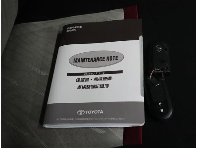 モーダ S ワンセグ メモリーナビ ミュージックプレイヤー接続可 衝突被害軽減システム ETC LEDヘッドランプ ワンオーナー 記録簿 アイドリングストップ(18枚目)