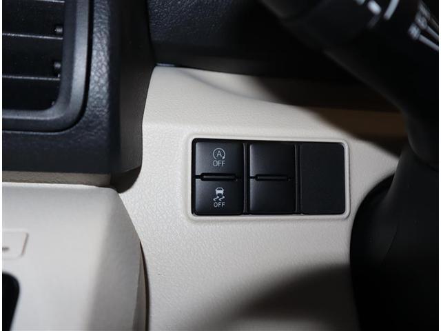 G ワンセグ メモリーナビ ミュージックプレイヤー接続可 バックカメラ 衝突被害軽減システム ETC 両側電動スライド ウオークスルー 乗車定員7人 3列シート ワンオーナー アイドリングストップ(14枚目)