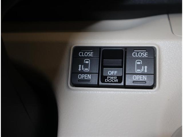 G ワンセグ メモリーナビ ミュージックプレイヤー接続可 バックカメラ 衝突被害軽減システム ETC 両側電動スライド ウオークスルー 乗車定員7人 3列シート ワンオーナー アイドリングストップ(15枚目)