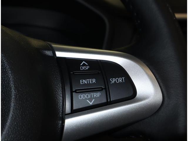カスタムG-T フルセグ DVD再生 バックカメラ 衝突被害軽減システム ETC 両側電動スライド LEDヘッドランプ ワンオーナー 記録簿 アイドリングストップ(12枚目)