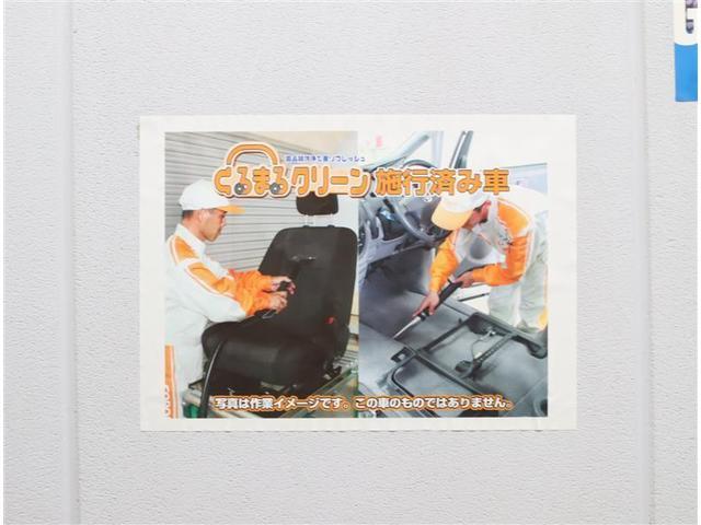 カスタムG-T フルセグ DVD再生 バックカメラ 衝突被害軽減システム ETC 両側電動スライド LEDヘッドランプ ワンオーナー 記録簿 アイドリングストップ(20枚目)