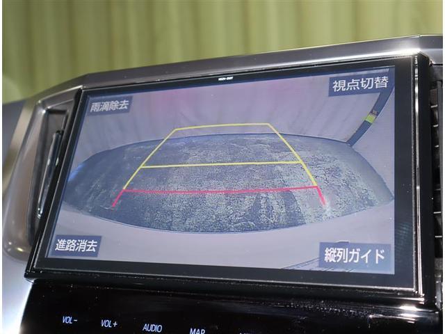 2.5Z Gエディション フルセグ メモリーナビ DVD再生 バックカメラ 衝突被害軽減システム ETC 両側電動スライド LEDヘッドランプ 乗車定員7人 3列シート ワンオーナー 記録簿(11枚目)