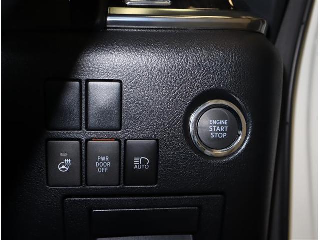 2.5Z Gエディション フルセグ メモリーナビ DVD再生 バックカメラ 衝突被害軽減システム ETC 両側電動スライド LEDヘッドランプ 乗車定員7人 3列シート ワンオーナー 記録簿(16枚目)